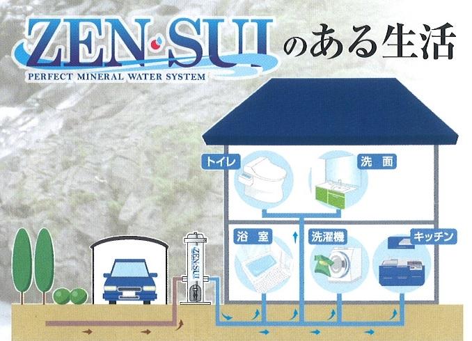全館浄水システム